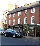 SO5139 : Lock Stock and Barrel, Hereford by Jaggery