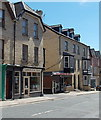 SO0661 : Two Temple Street businesses,  Llandrindod Wells by Jaggery