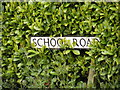 TM1338 : School Road sign by Adrian Cable