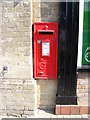 TM4679 : High Street Post Office George V Postbox by Adrian Cable