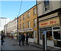 ST1876 : Fast-food heaven, Cardiff by Jaggery