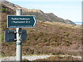 NM7483 : Scottish Rights of Way and Access Society sign by M J Richardson