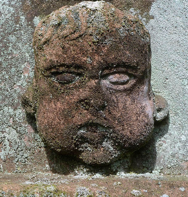 A headstone detail at Buittle Old Kirkyard