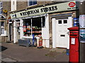 TM4982 : Wrentham Stores & High Street Post Office Postbox by Adrian Cable