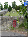 NT3164 : Postbox in the churchyard wall at Cockpen by Alan Murray-Rust