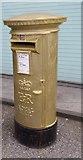 SJ8481 : Gold Box outside Tesco Express on Alderley Street Wilmslow by Kit Slater