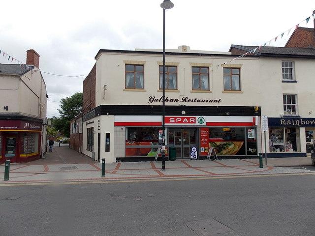 Spar shop and Gulshan Restaurant, Newtown