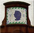 NY0336 : Mosaic, Maritime Museum, Maryport by Julian Osley