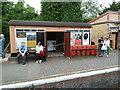 SO7486 : Hampton Loade Station by Chris Allen