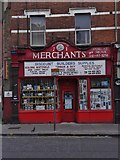 TQ2284 : Merchants, 71 High Road NW10 by Robin Sones
