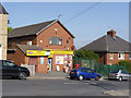 SE3801 : Jump Post Office and Wentworth Road Stores by Alan Murray-Rust
