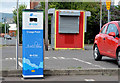 J3373 : E-car charging point, Belfast (4) by Albert Bridge