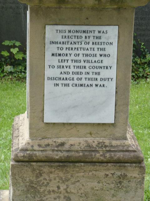 Crimean War memorial - 2