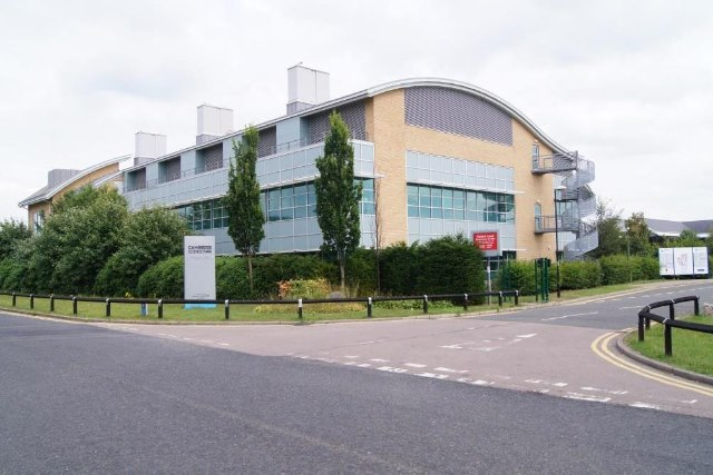 Western entrance to Science Park