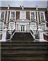 SJ4094 : Steps up to Croxteth Hall by Paul Harrop