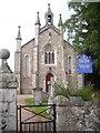 NO5298 : Aboyne-Dinnet Parish Church by Stanley Howe