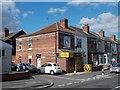 SK4392 : Hair Salon on Badsley Moor Lane, Rotherham by Neil Theasby