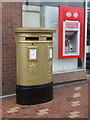SJ2472 : Flint: postbox № CH6 166, Church Street by Chris Downer