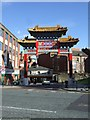 NZ2464 : Entrance to Chinatown by JThomas