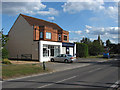 TQ0074 : Commercial properties, Welley Road by Alan Hunt