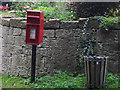 NT9932 : Post box and bin, Doddington by Graham Robson