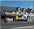 SO1310 : Ashvale Stores, Tredegar by Jaggery