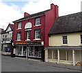 SN7634 : Just Camerons cards and gift shop, Llandovery by Jaggery