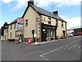 H6203 : McCabe's Shop, Post Office and Petrol Station at Canningstown by Eric Jones