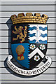SN5980 : Ceredigion County Council coat of arms by Ian Capper