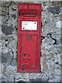 NU2424 : Victorian post box, Low Newton-by-the-Sea by Graham Robson