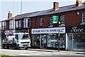 SO8884 : Mary Stevens Hospice charity shop, 103-105 Bridgnorth Road, Wollaston, Stourbridge by P L Chadwick