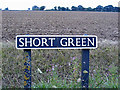 TM0986 : Short Green sign by Adrian Cable