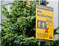 "J3374 : ""No leafleting"" sign, Belfast by Albert Bridge"