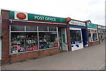 SO7845 : Barnards Green post office, Malvern by Jaggery