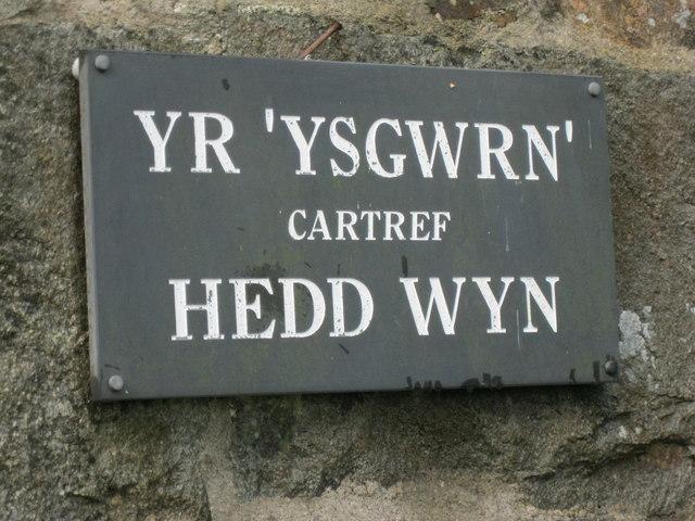 Yr Ysgwrn, cartref y bardd Hedd Wyn - Yr... © Alan Fryer