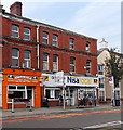 SS6593 : Swansea Kebab House by Jaggery