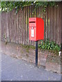TG1618 : The Street former Post Office Postbox by Adrian Cable