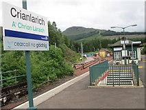 NN3825 : At Crianlarich Railway Station by Peter S