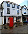 SO4958 : Red phonebox and Reds in Leominster by Jaggery