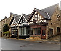 SK2168 : Three gables, three shops, Bakewell by Jaggery