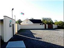 H0309 : Pairc Cill Tiobraid (Kiltubrid GAA Club) by Kenneth  Allen