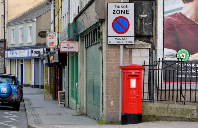 Pillar box, Newry (1)
