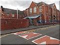 ST3189 : Argyle Street entrance to Crindau Primary School, Newport by Jaggery