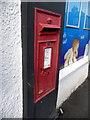 SX2780 : Lewannick: postbox № PL15 87 by Chris Downer