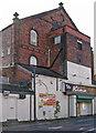 SE3600 : Hoyland - former Princess Theatre by Dave Bevis