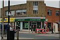 TA1130 : Lloyds Bank on Holderness Road, Hull by Ian S
