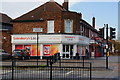 TA0732 : Sainsbury's Local, Greenwood Avenue, Hull by Ian S