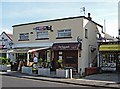 SD3548 : Knott End & Social Squash Club, 93 Lancaster Road, Knott End-on-Sea, Lancs by L S Wilson