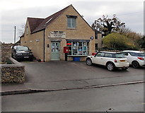 ST8080 : The Stores & Post Office, Acton Turville by Jaggery