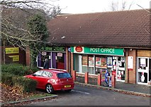 SK3569 : Walton Post Office, Chesterfield by Neil Theasby
